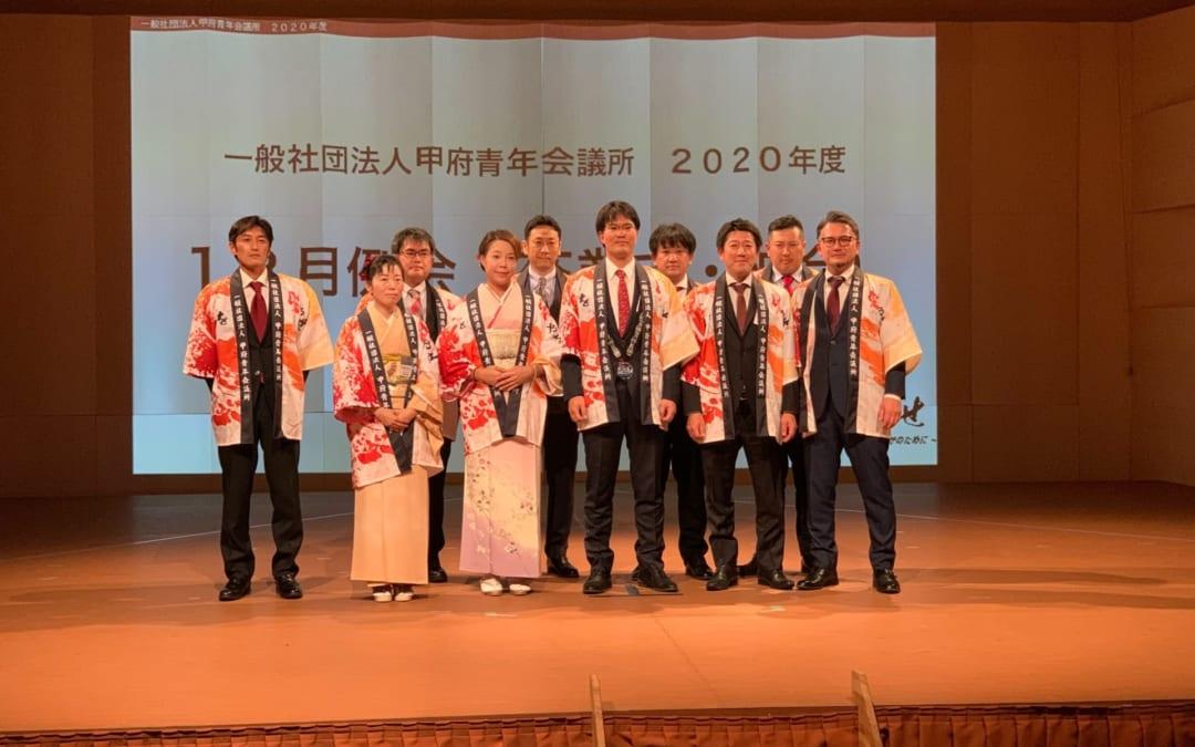 12月例会(卒業式・納会)が開催されました。